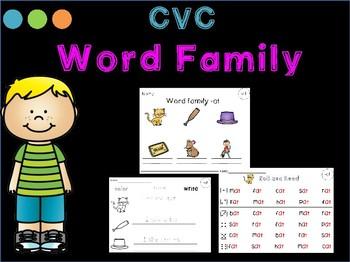 CVC Word Family -at