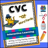 at Word family - Complete Interactive Learning