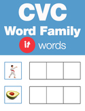 CVC Word Family -it Word Family Workbooks and Games