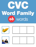 CVC Word Family -ob Word Family Workbooks and Games