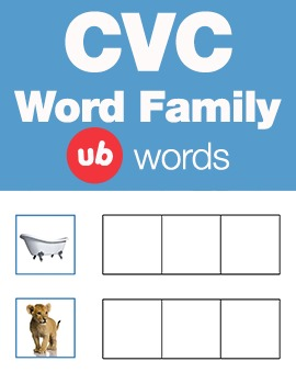 CVC Word Family -ub Word Family Workbooks and Games
