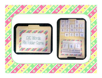 CVC Word File Folder Game (Aligned with Reading Street)