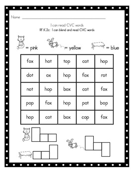 CVC Word Find