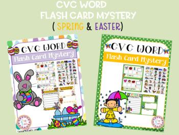 CVC Word Flash Card Mystery THE BUNDLE (SPRING & EASTER)