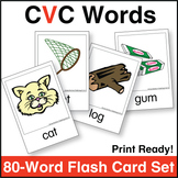 CVC Word Flash Card Set