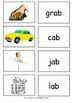 CVC Word Flash Cards