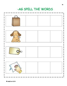 CVC Word Folder Activities for Differentiated Learners