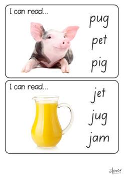 CVC Word 'I Can Read' Cards