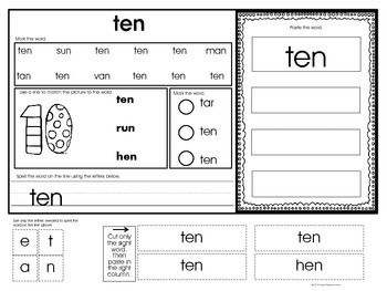 CVC Word Identification & Word Work Printables (Gen Ed., Autism & Special Ed.)