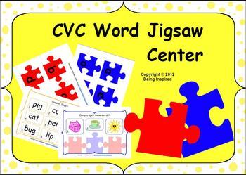 CVC Word Jigsaw Center - literacy center activity to pract