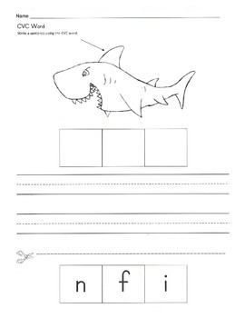 CVC Words / Sentence Writing Activity Sheets / Literacy Center by ...