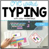 CVC Word Keyboarding | Sight Word Activities | Typing Practice