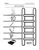CVC Word Ladder