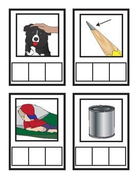 CVC Word Ladders (Set 1)