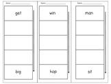CVC Word Ladders
