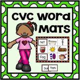CVC Word Match
