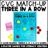 CVC Word Match-Up - 3 in a Row Games - Kindergarten Litera