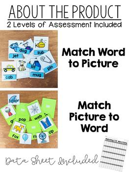 CVC Word Matching Assessment