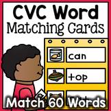 CVC Word Matching Cards