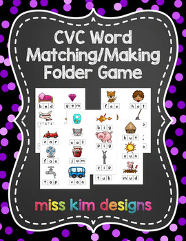 CVC Word Matching and Making Folder Game for students with Autism