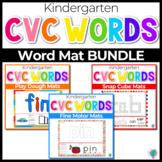 CVC Word Mats BUNDLE | 3 CVC Word Mat Formats | Literacy Center
