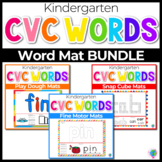 CVC Word Mats BUNDLE | 3 CVC Word Mat Formats | Literacy Center