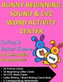 CVC Word Memory Match - Spring & Easter