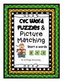 CVC Word Mini Unit Short a Sound