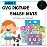 CVC Word Picture Mats-Early Developing Sounds-BUNDLE PACK!