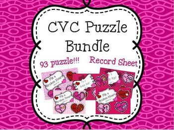 CVC Word & Picture Puzzle Bundle