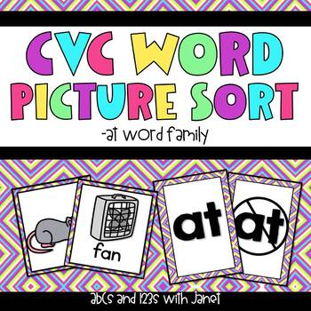 CVC Word Picture Sort (-at word family)