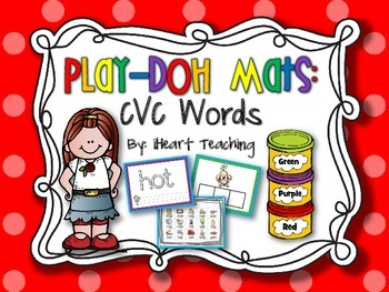 Short Vowel CVC Word Family Play-Doh Mats