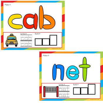 CVC Word Play Dough Mats | CVC Word Mats | Literacy Center