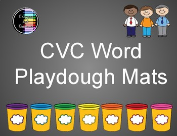 CVC Word - Playdough Mats