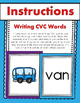 CVC Word Powerpoint Slideshow (Read Them & Write Them) 70 Words