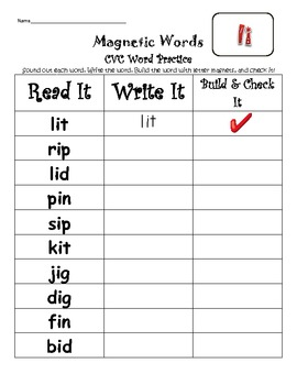 CVC Word Practice 1