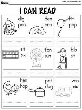 CVC Word Practice
