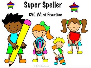 CVC Word Practice Program (ActivBoard, Worksheets, Booklets)