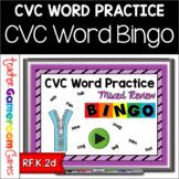 CVC Word Practice Bingo Game