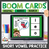 Short Vowel Word Practice Boom Cards
