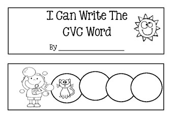 CVC Word Practice ~ Set 1