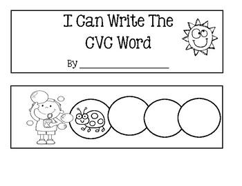 CVC Word Practice ~ Set 2