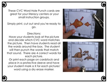 CVC Word Punchers - Short i