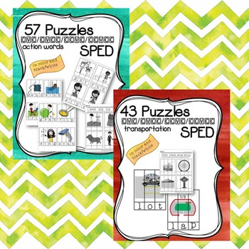 CVC Word Puzzles BUNDLE Special Education CCVC CVCC