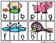 CVC Word Puzzles {FREE}