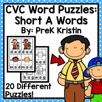 CVC Word Spelling Puzzles: Short A Words