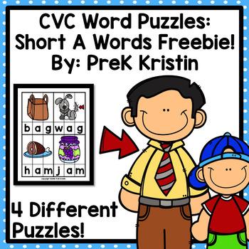 CVC Word Puzzles: Short A Words Sample Freebie!