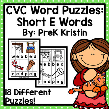 CVC Word Spelling Puzzles: Short E Words Sample Freebie