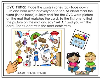 CVC Word Recognition and Fluency YATTA - Available in Color and Black/White