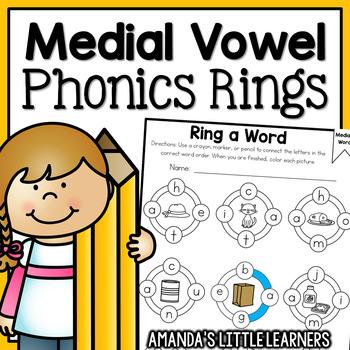 Middle Sound Phonics Worksheet Set